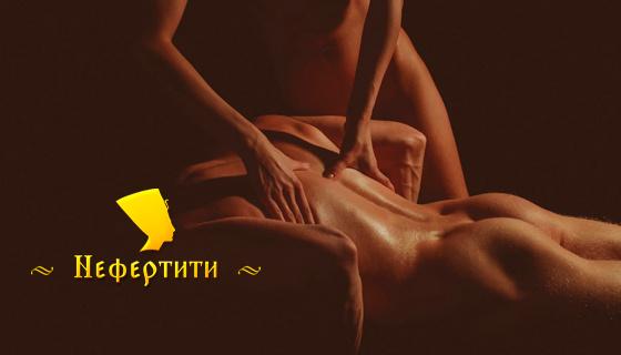 eroticheskiy-massazh-kupon-kak-horosho-ottrahat-lyubimuyu-vdvoem